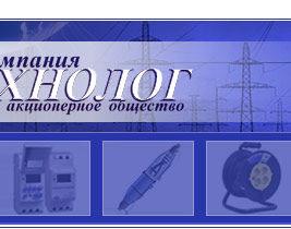 кабель ввг 4х50 цена за метр